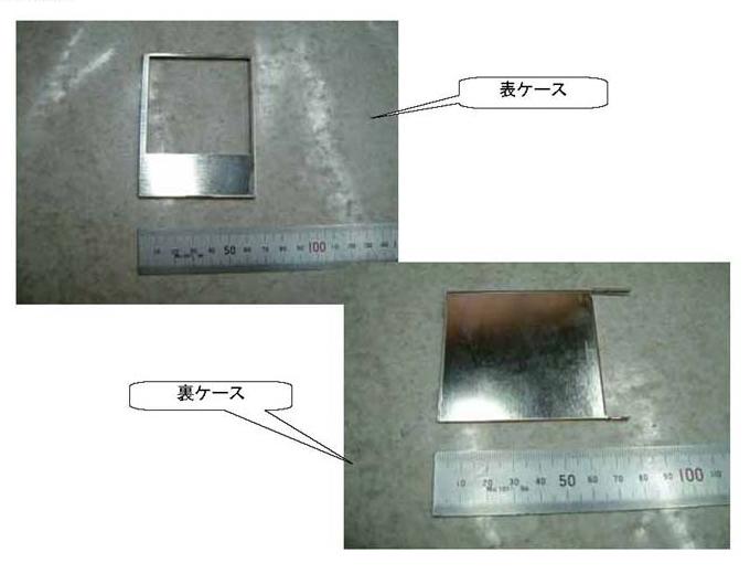 http://www.daiki-metal.com/case_study/img/6.jpg
